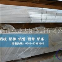 7075铝板厂家 进口合金铝板