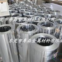 上海厂家6061超薄拉伸铝带 5005压花铝板
