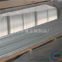 长期 加工定制超宽铝板、超长5083铝板
