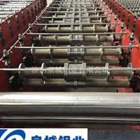 泉城铝业:专业生产保温铝卷板750铝瓦