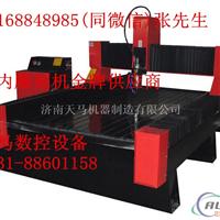 邯郸1325石材雕刻机价格墓碑雕刻机设备