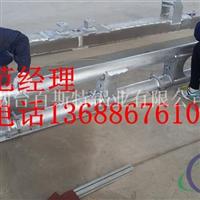 铝型材结构件焊接铝材结构件焊接