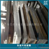 6061铝合金熔点 销售6061铝合金板