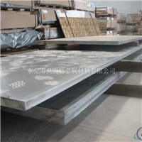 东莞供应西南6061航空铝板、5083国标铝板
