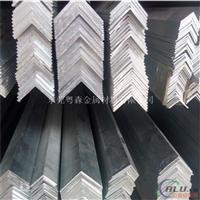 进口优质6063角铝 等边L型装饰角铝