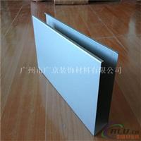 氟碳铝方通室内外隔断铝合金铝方通天花吊顶