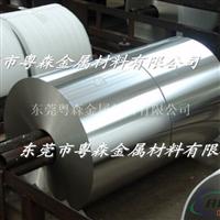 广东1060~O态热轧铝卷 2.01300C铝带
