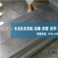进口7075超厚铝合金板