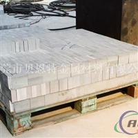 供应西南7075航空铝板、5056进口铝板