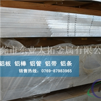 7475T651铝板 耐磨铝板厂家