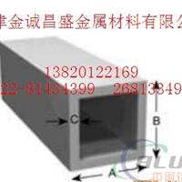 鋁無縫管,蘇州6063鋁方管價格