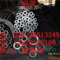 铝无缝管,永州6063铝方管价格