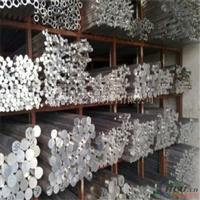 抗氧化6061耐磨铝棒 2A11进口航空铝板
