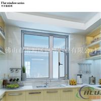 高档40系列平开窗铝型材建筑门窗