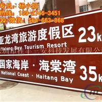 旅游区标志牌 指示牌的设置范围