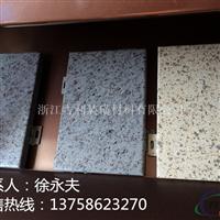 浙江宁波铝单板 全国供应