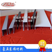 铝方通规格、高度、底宽 铝方通工程吊顶材料