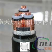 YJLV8.715kV電力電纜高壓電纜