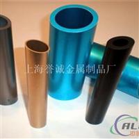 无锡6061铝管价格多少 6061中厚铝板材料