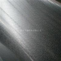 生产压花铝板 3003橘皮纹压花铝卷