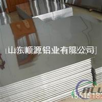 1100超厚铝板1100超厚铝板