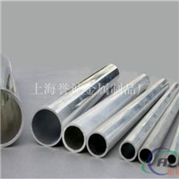 铝材零卖 LY12铝板 LY12铝方管材质价格