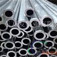 国标Φ6.3533.7mm小规格铝管联系方式