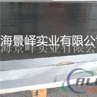 50835052铝合金管材、5082铝管状态供应