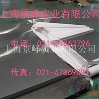 鋁材5083報價與<em>7050</em><em>鋁</em><em>板</em>供應商、鋁材硬度