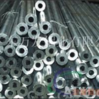 精密铝管 小铝管 挤压铝管 精抽铝管