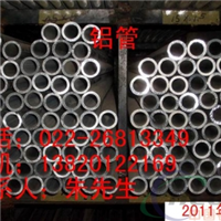 鋁無縫管,黃山6063鋁方管價格