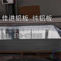 AA2024航空铝板 高强度铝板硬度