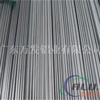 超细铝管 Φ634mm精密管厂家地址