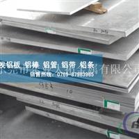 进口铝合金板 AA6061铝薄板