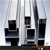 6063R角铝方管 手机外壳用铝方管供货商