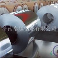 订购防腐保温铝卷 3003防锈保温铝皮