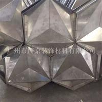 厂家专业加工定做双曲面造型铝单板