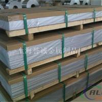 防锈防腐保温1050铝板、上海纯铝板批发