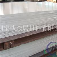 优质3005铝板,8011铝板,1060纯铝带
