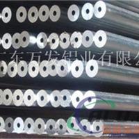 外径10mm内径48mm铝合金精密管市场价
