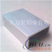 大规格铝合金方管可切割零售