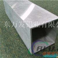 6060优质铝合金方管市场行情