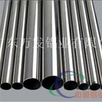 外径12mm内径310mm精密铝合金管型号