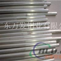 外径11mm内径3.88.5mm精抽铝管