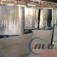 厂家供应2.5mm铝单板弯曲扭曲铝单板