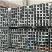 6061直角铝方管 氧化铝方管供应价格