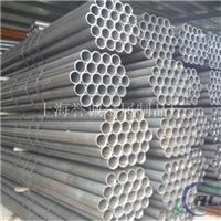 2A11铝合金材料 2A11 铝管 上海厂家