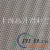 0.6mm菱形壓花鋁板價格
