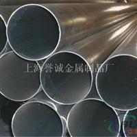 6061铝合金管材6061合金铝板质优价廉