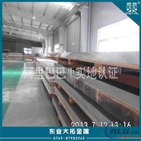 中厚6A02铝板 6A02铝合金特点